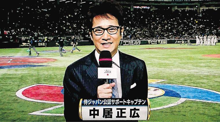 中居正廣熱愛棒球運動,曾多次轉播比賽。(網路圖片)