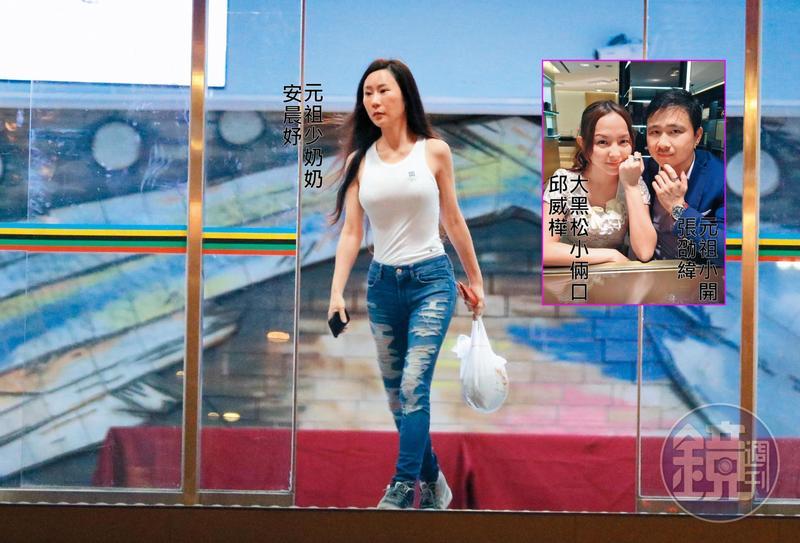 安晨妤在事業上是個成功企業家,卻嫁錯老公導致婚姻破裂。