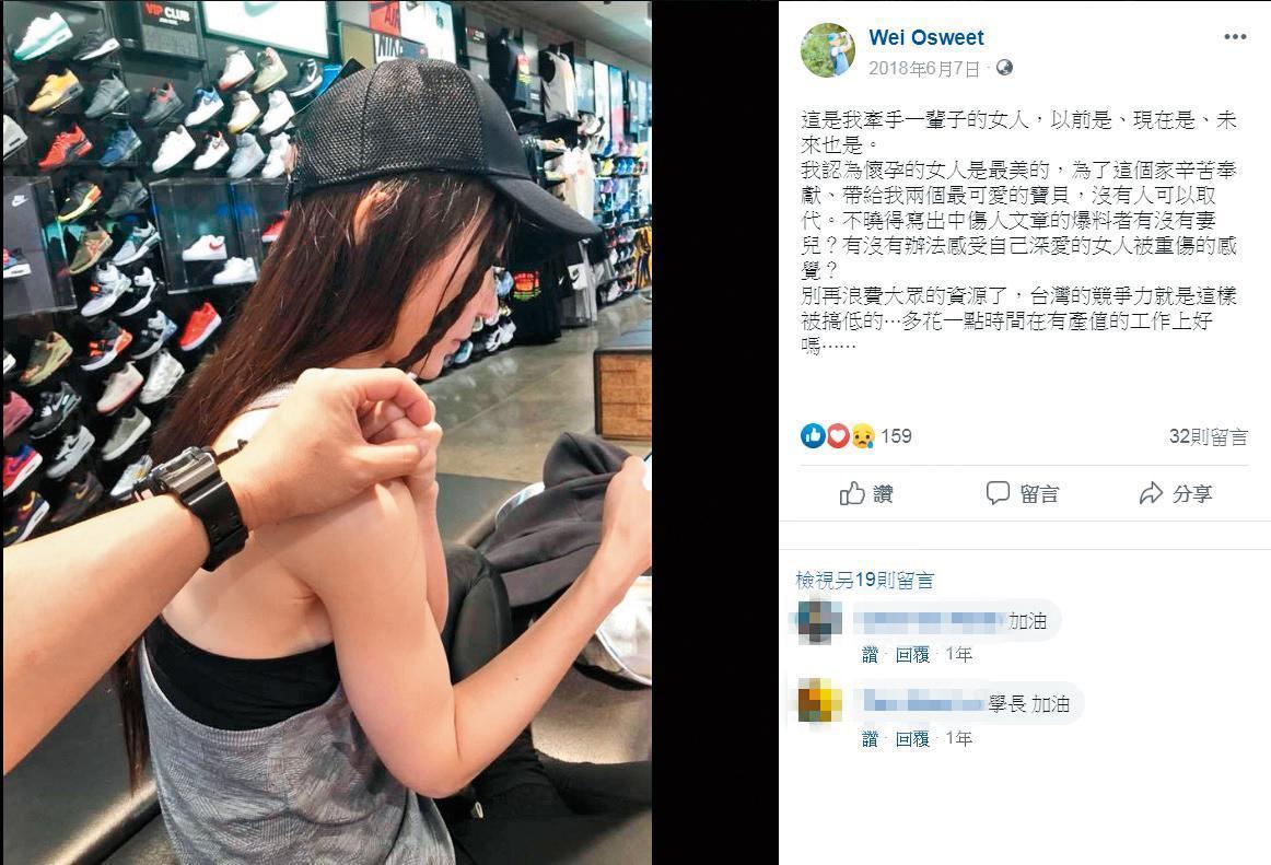 張劭緯去年曾在臉書上傳安晨妤的背影照,並寫道:「這是我牽手一輩子的女人,以前是、現在是、未來也是。」(翻攝自張劭緯臉書)