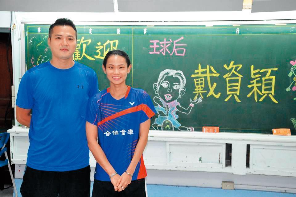 羽球教練周義家在羽球界小有名氣,深受學生喜愛。右為戴資穎。(翻攝自周義家臉書)
