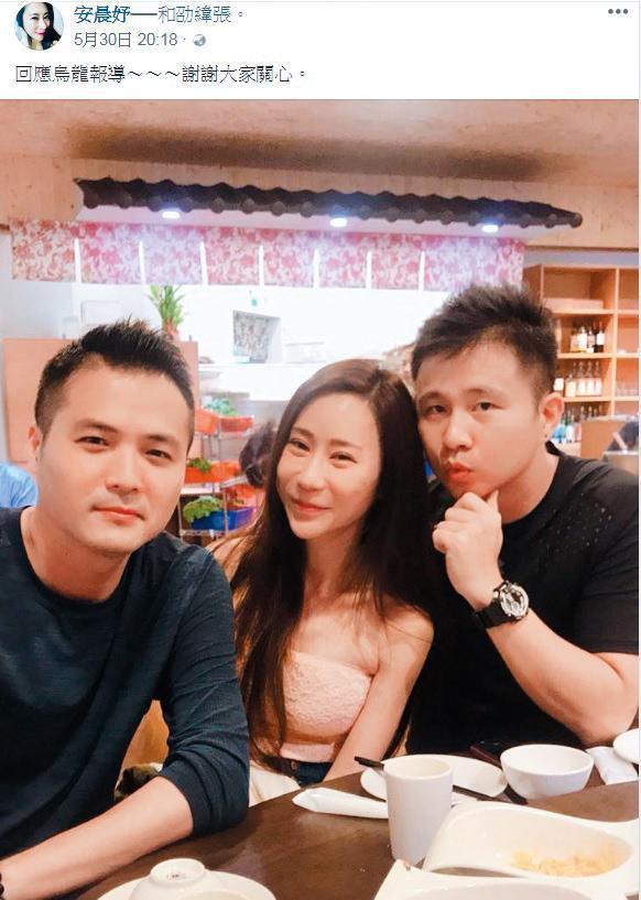 被爆與兒子羽球教練互動親密後,安晨妤(中)在臉書po出與老公(右)、教練(左)的3P同框照,以示清白。(翻攝自安晨妤臉書)