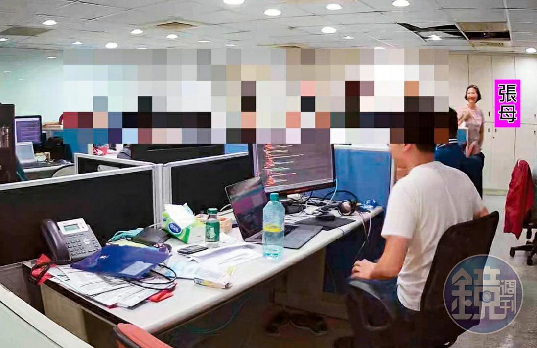 今年7月,張母曾到安晨妤的公司盤問公司財務狀況。(讀者提供)