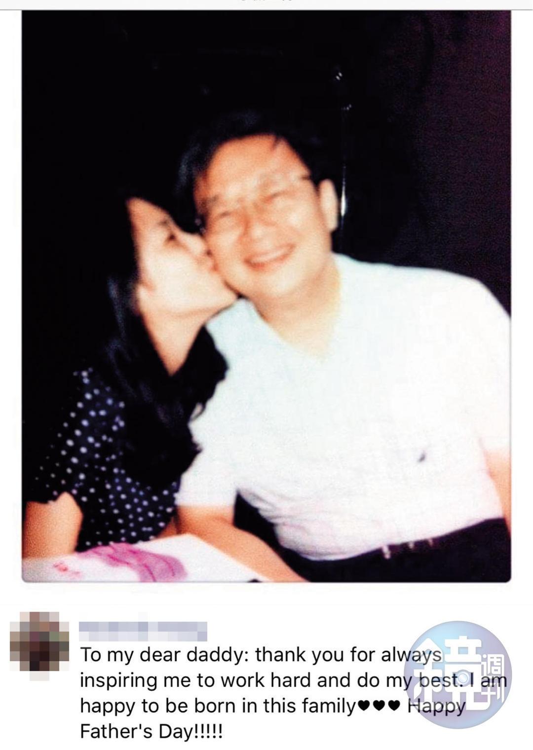 楊宇晨(左)先前曾在臉書貼出親吻父親(右)的照片,感性謝稱「很高興出生在這個家庭」,如今顯得格外諷刺。(翻攝臉書)