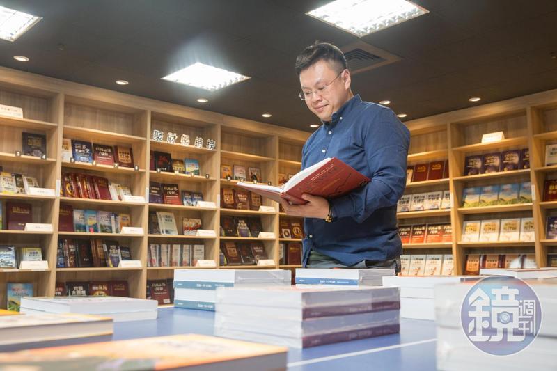馮文宏是專業投資人,另一身份是聚財網部落客kobepenny,他靠波浪理論投資,勝率有90%。