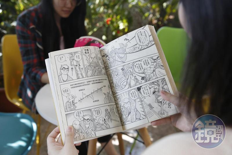 馮文宏說,小時候意外讀到一本講股市的漫畫,讓他和投資結下不解之緣(圖為示意)。
