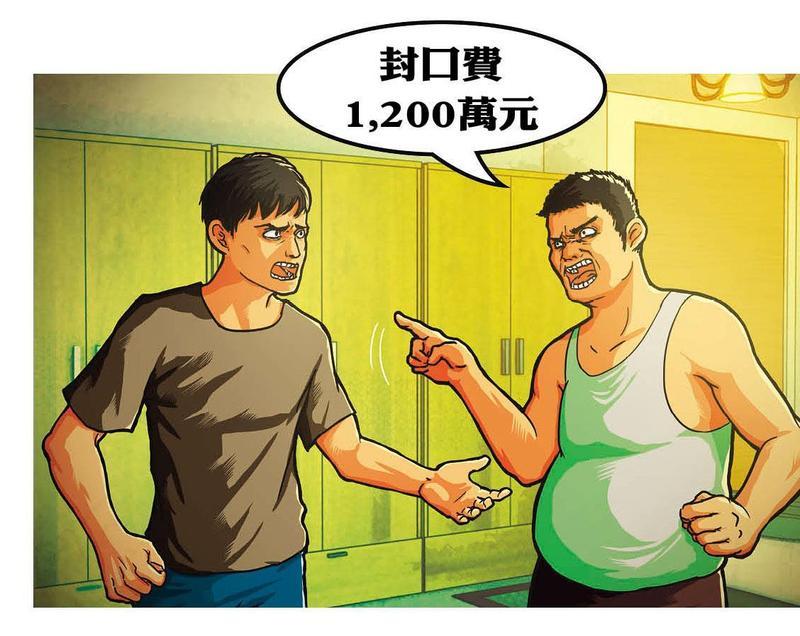 不倫戀曝光後,于珊珊的養父向杜漢成要求1,200萬元封口費。