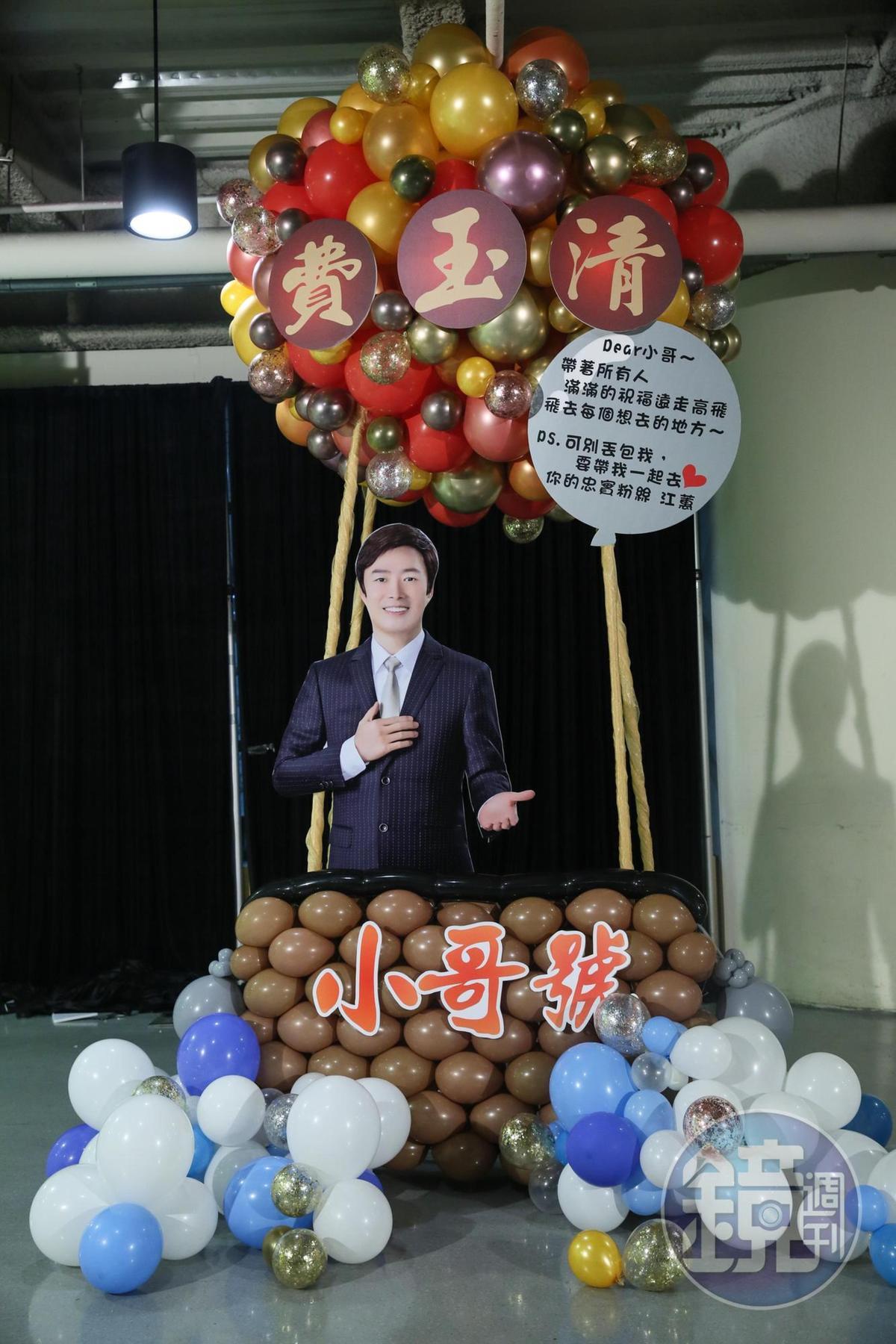 早一步封麥的好友江蕙特別打造「小哥號」熱氣球,供歌迷拍照同樂。
