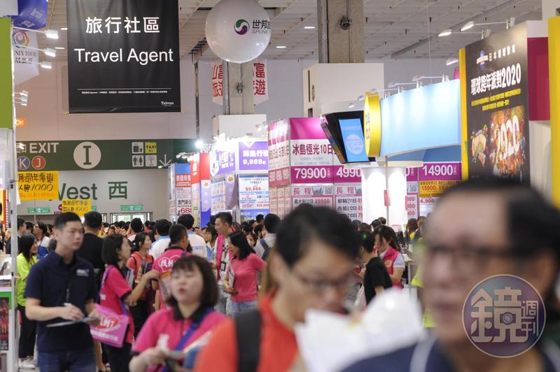 ITF台北國際旅展開跑,旅行社為搶商機,推出超值組合。