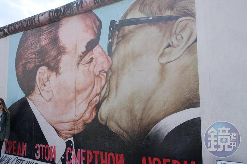殘留的柏林圍牆為歷史做見證,還原了蘇聯領導人布里茲涅夫訪問東德時,和領導人何內克的「社會主義兄弟之吻」。(本刊資料照)