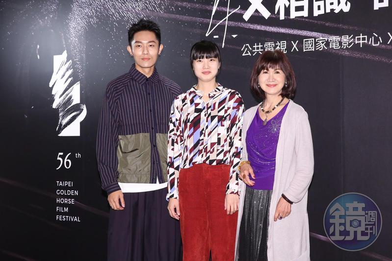 張楷奕(左起)、導演林世菁、慕容華,一起完成向昔日寶島玉女明星張美瑤致敬的《阿嬤的秘密》短片。