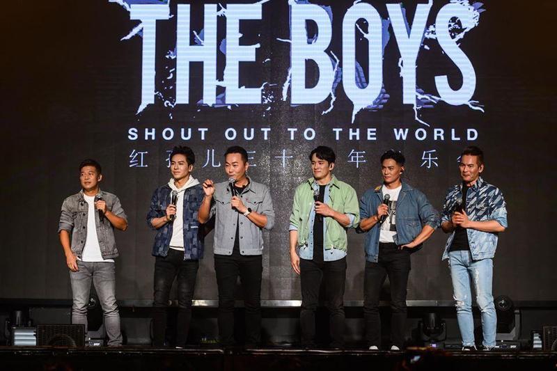 「紅孩兒」成軍30週年舉行《Shout Out to The World三十週年音樂會》,5日上海站順利完成後,再次傳來不和消息。(翻攝自紅孩兒臉書)