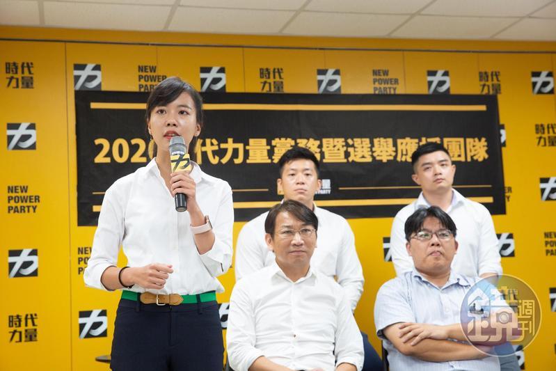 針對本刊獨家消息,吳佩芸回應,因為這是黨內群組,是否有相關言論他不便做任何評論。