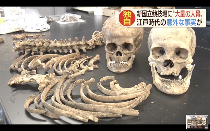 東京奧運主場館「新國立競技場」的基地挖出187具的遺骨。(翻攝Youtube)