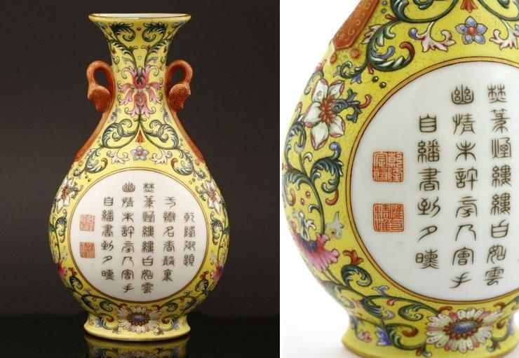 英國男子用1英鎊買到「清乾隆 黃地軋道洋彩如意耳開光御題詩紋壁瓶」,以48.8萬英鎊高價脫手。(圖截自sworder)