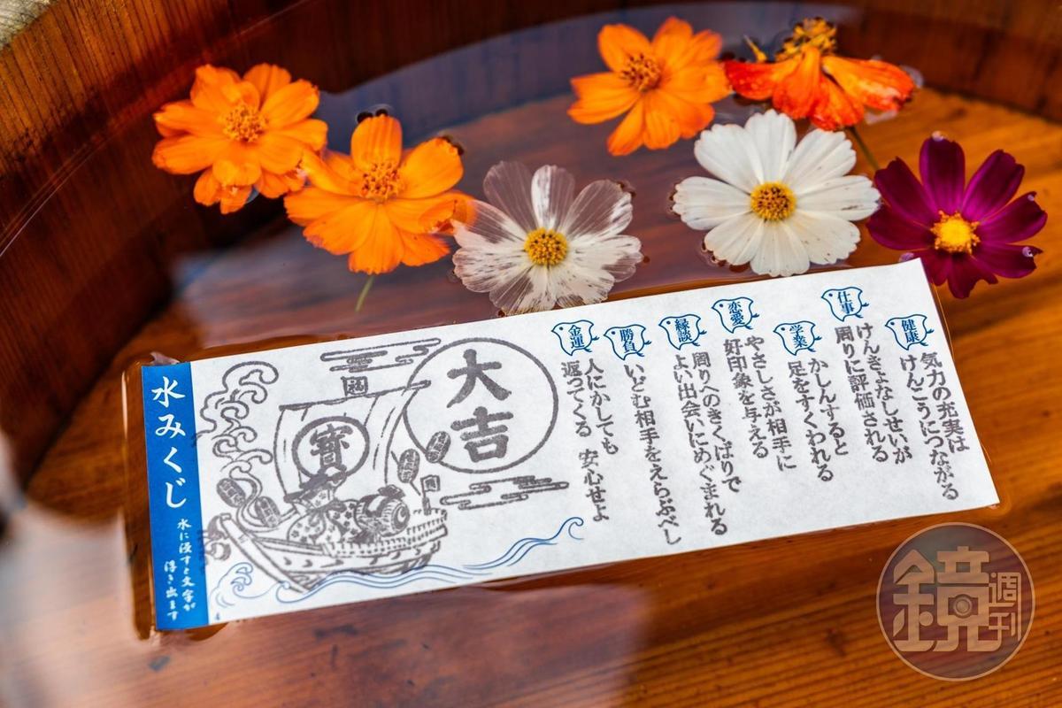 「日枝神社」的水籤,遇水則會顯現籤句。