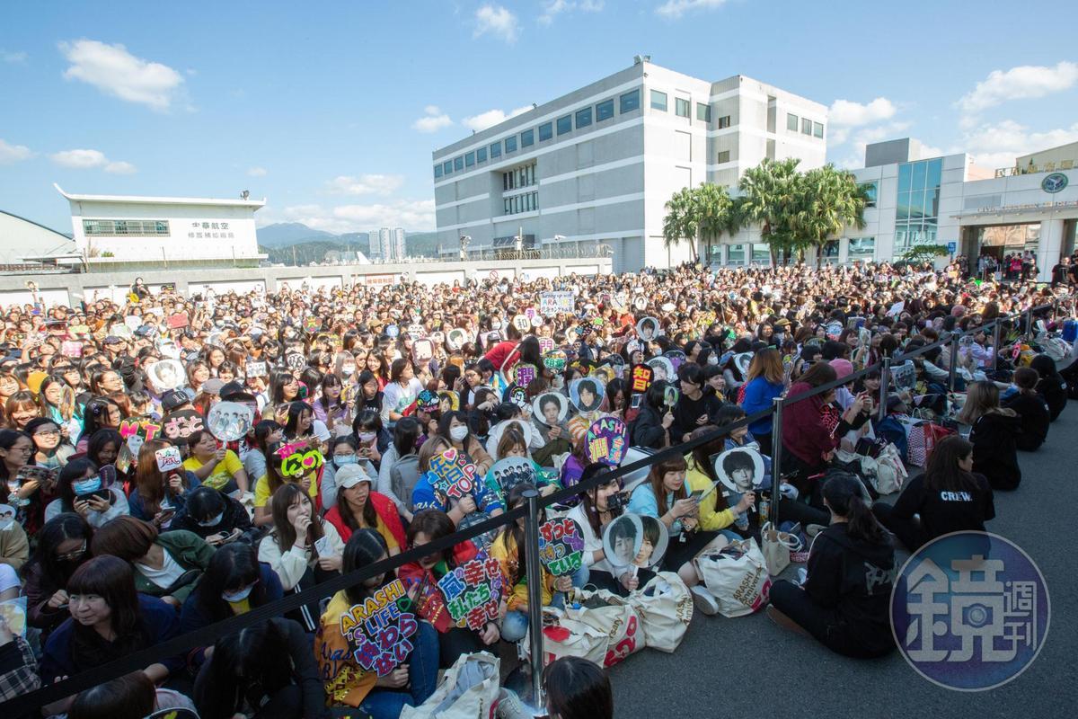 松機商務中心前聚集900名粉絲,周圍還有約400名嵐的粉絲,專程來為嵐送機。