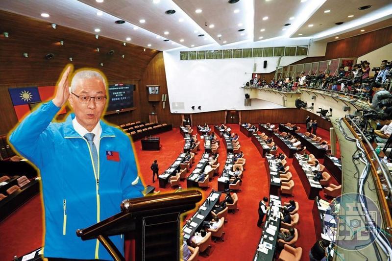 失去直攻總統大位的機會,吳敦義轉向布局選後之路,首要目標是進入立法院,拿下國會龍頭。