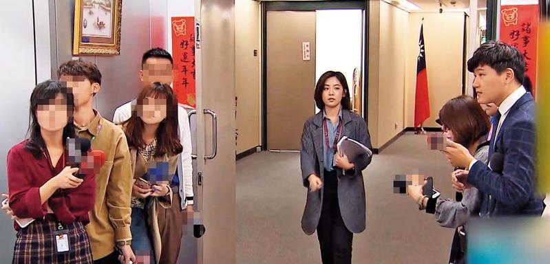 黃瀞瑩爆出遭性騷擾疑雲,1日出面受訪,前往採訪的劉男與前女友也罕見同框,彼此互動及眼神似透露三人關係。(翻攝TVBS新聞)