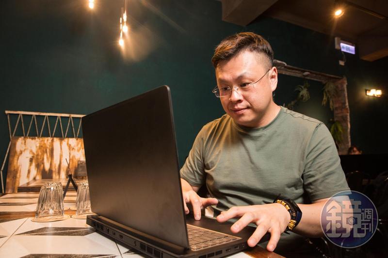 馮文宏平時用的筆電是電競級的,他笑說不管是要看盤操作,還是打遊戲,速度都比較快。