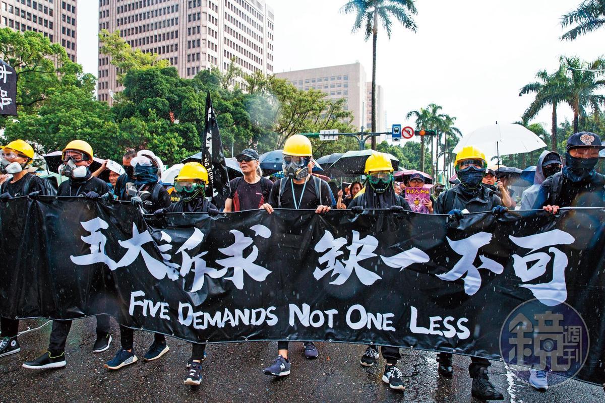 台灣民眾為支持香港反送中活動,舉辦遊行喊出5大訴求、缺1不可的口號。