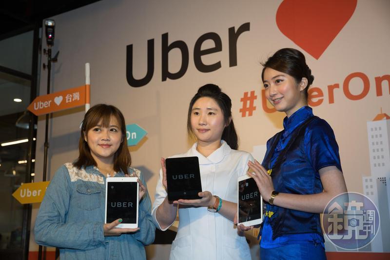 Uber來台營運6年,以便捷的APP叫車、便宜價格,全面衝擊傳統計程車產業。
