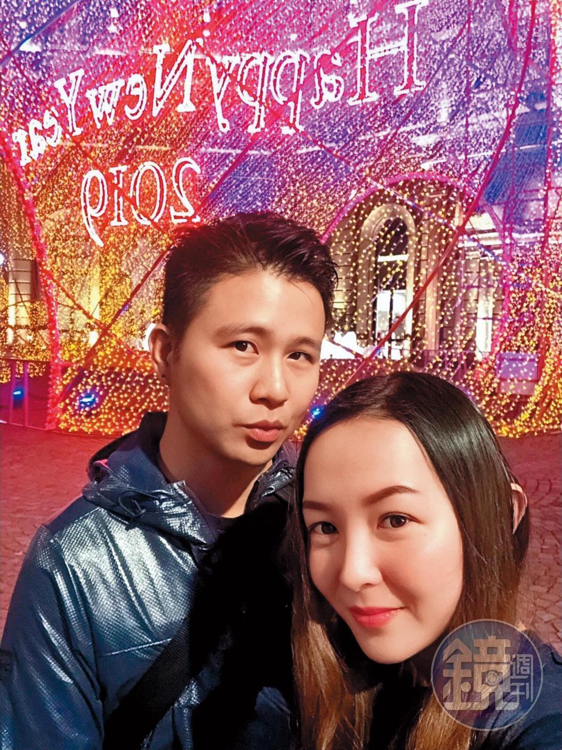 張劭緯、邱威樺在寫著「Happy New Year 2019」的燈前留影,顯示這段不倫戀長達多年。(讀者提供)
