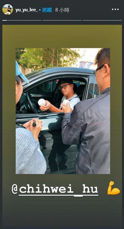 胡智為開著把妹專車進球場,不管是車子或衣服,都跟他前一晚帶妹回飯店的一樣。(翻攝自YUYULee IG)
