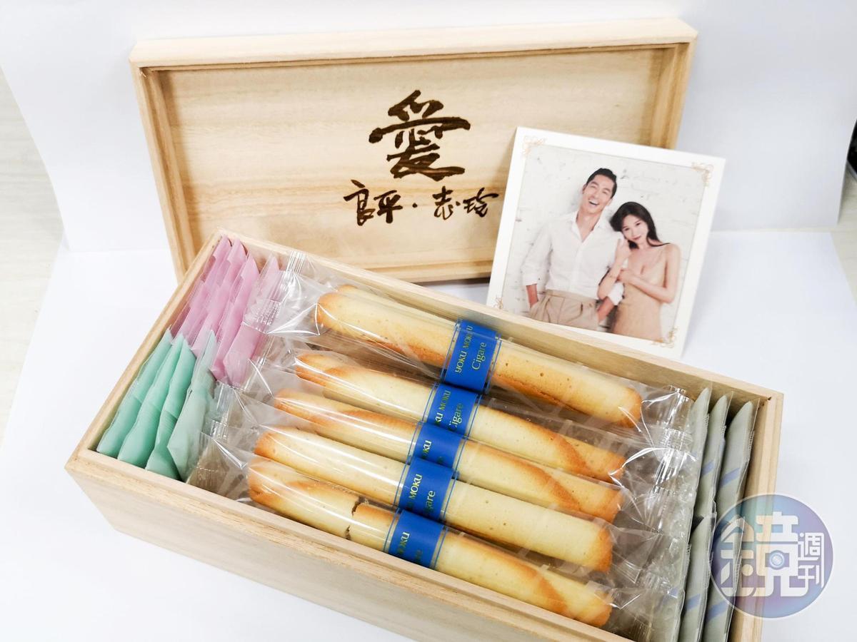 林志玲喜餅極具巧思,也讓人感受到滿滿的幸福滋味。