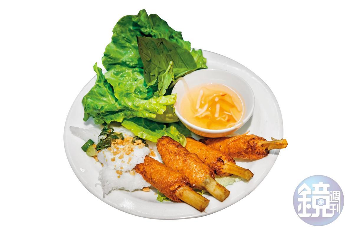將蝦漿裹在甘蔗上炸熟,是誠記的人氣小菜。(140元/份)