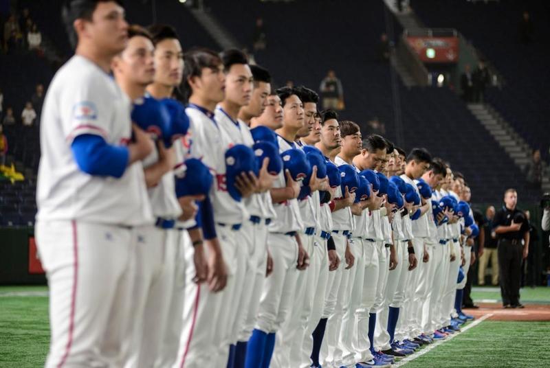 台灣隊雖然無緣晉級,但選手仍然全力爭取最佳名次。(翻攝自WBSC推特)