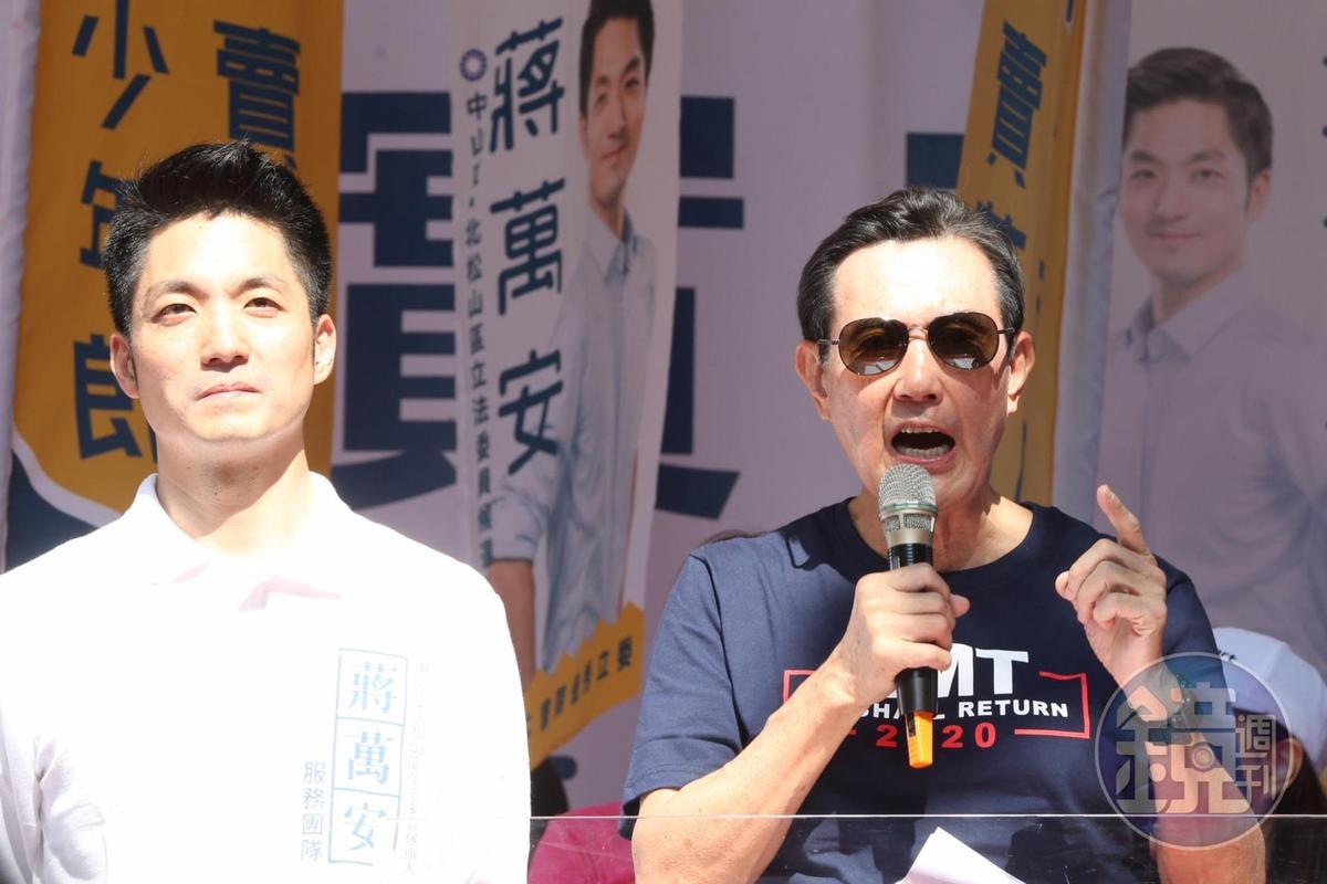 國民黨現任立委蔣萬安競選總部成立造勢,前總統馬英九也來站台。