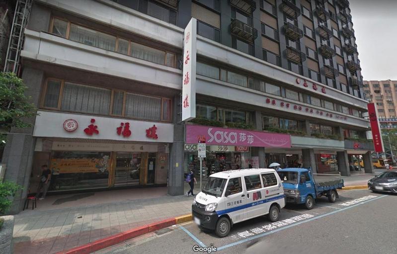 40年老店永福樓因租金太高今年2月底宣告歇業。(翻攝自Google Map)