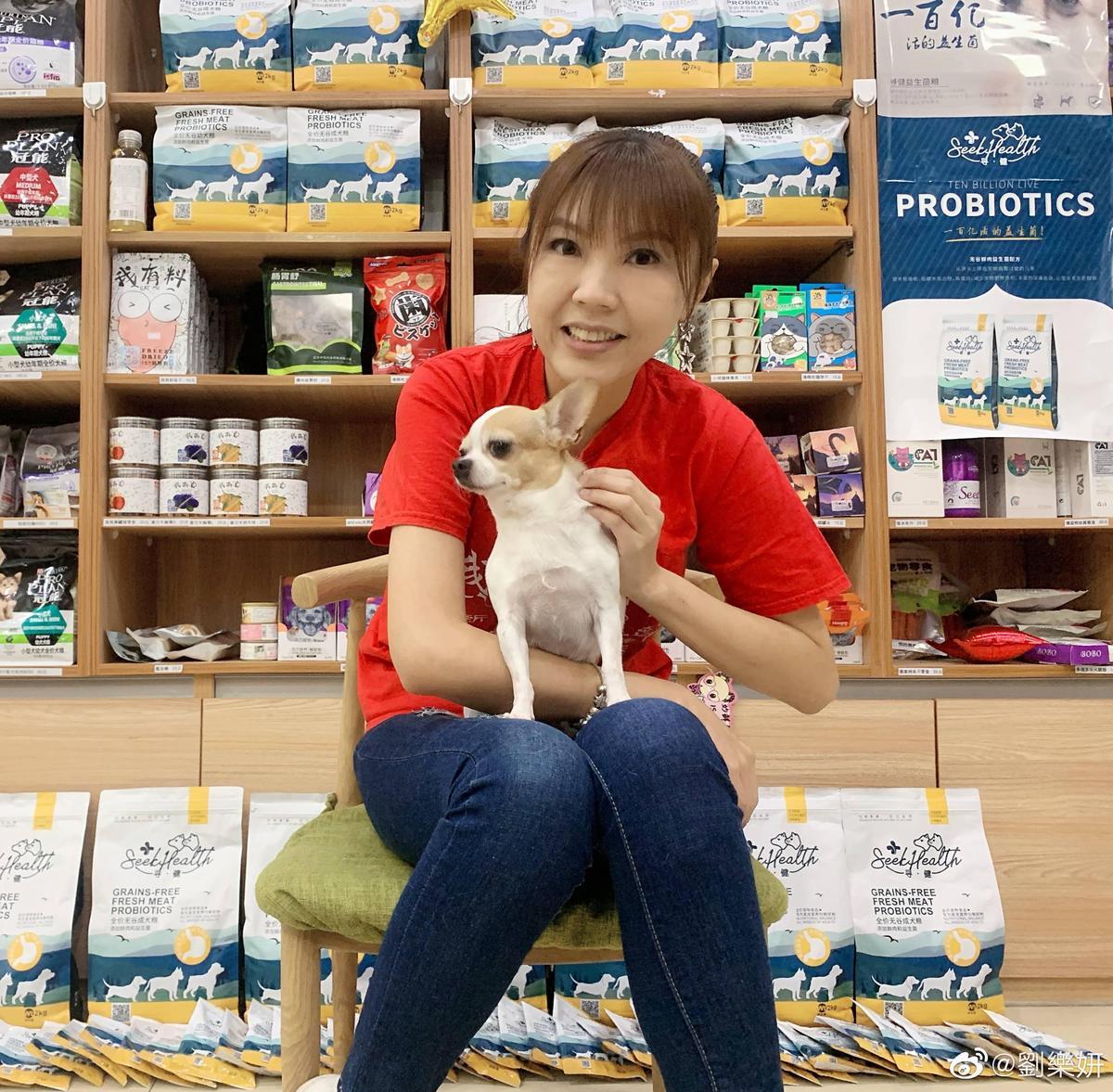 劉樂妍自曝想嫁中國人,卻在台灣生。(翻攝自劉樂妍微博)