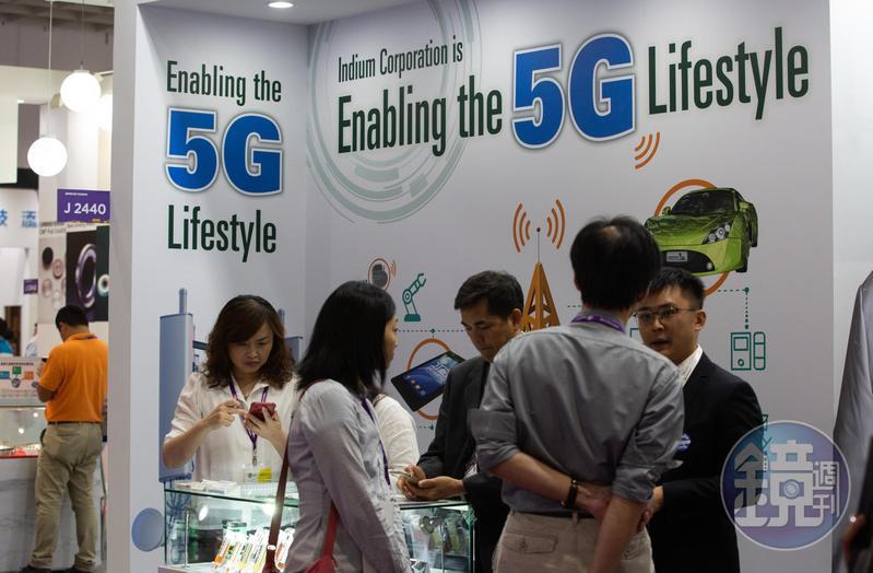 國巨花了500億元再拿下基美,讓陳泰銘對揮軍5G市場更具信心。