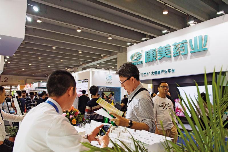 中國的會計造假與審計失職相當匪夷所思,其中康美藥業去年還在帳上的人民幣299.4億元,更正後竟全部消失。(東方IC)