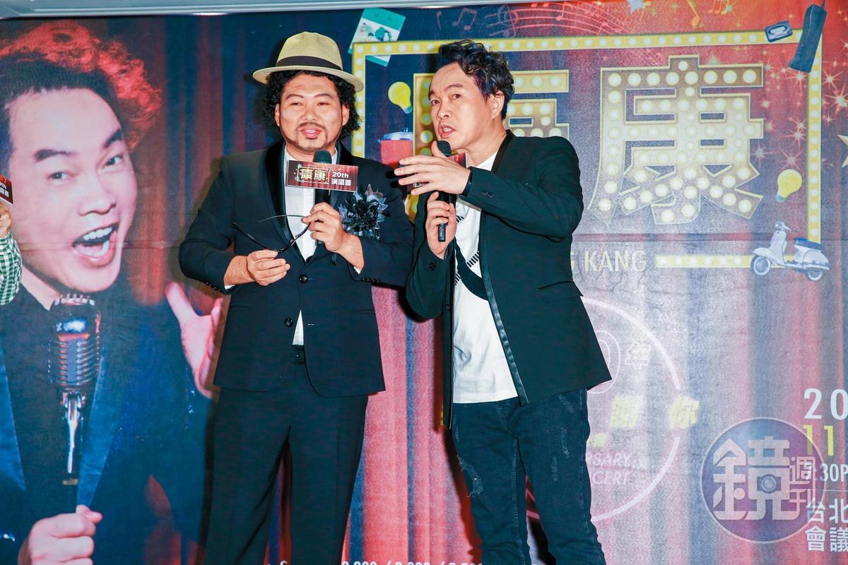 大愷(左)未離開前公司時,活動通告接不完,前年曾在康康演唱會的記者會上模仿張菲,炒熱現場氣氛。右為康康。