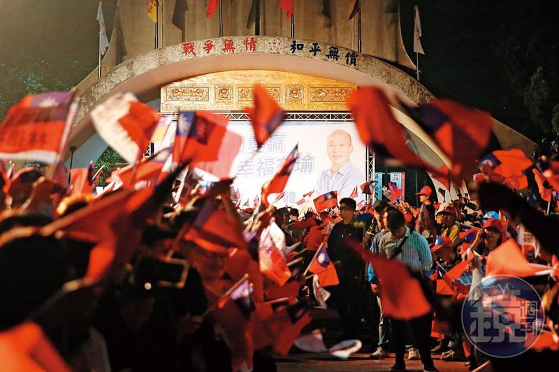 在藍營內逐漸醞釀成形的韓系,將在選後逼吳敦義交出黨權。