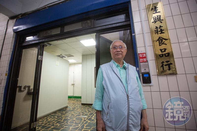 誠記位於新北新店的中央工廠前,懸著一塊招牌寫上「生興莊食品行」。杜漢琛說,這是為了紀念他的父親。