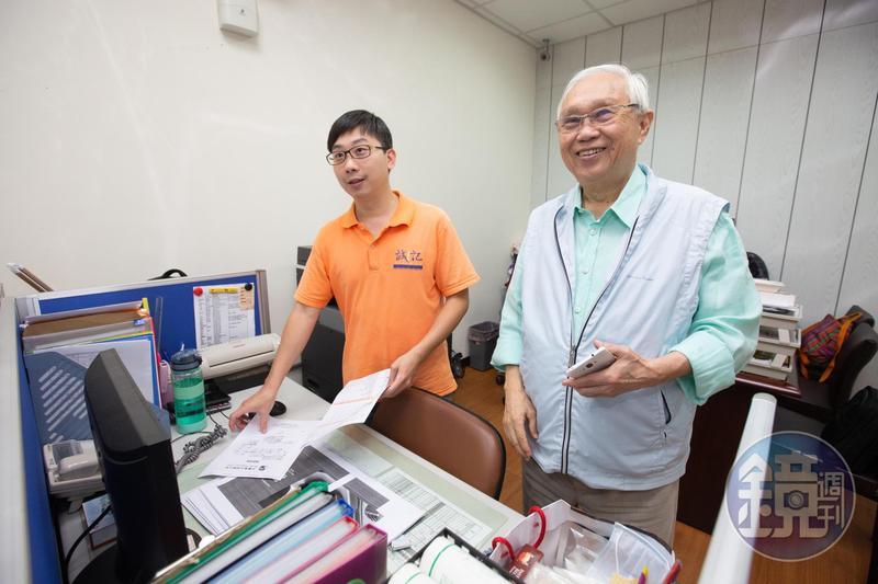 杜與方(左)接班後,在父親杜漢琛(右)早年創立的分紅基礎上發揚光大。