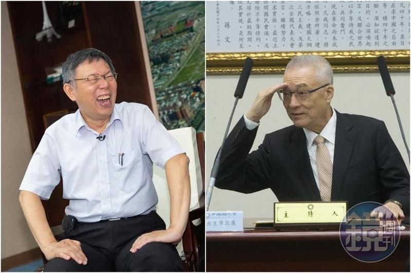 國民黨主席吳敦義(右)在廣播專訪中,將民眾黨歸類成「泛藍」聯盟,柯文哲(左)今(20日)受訪時大酸,「這個傢伙太會算計,是在為自己選立法院院長布局」。(資料照)