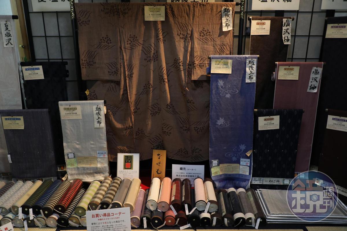 越後上布是麻布、塩沢紬是絲綢,但一匹越後上布售價可達950萬日圓。
