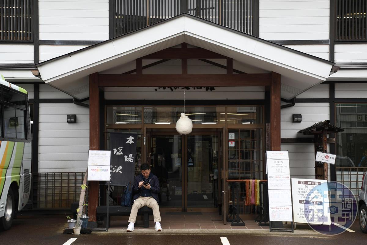 「塩沢紬紀念館」距離牧之通很近,適合逛老街之後來順遊體驗。