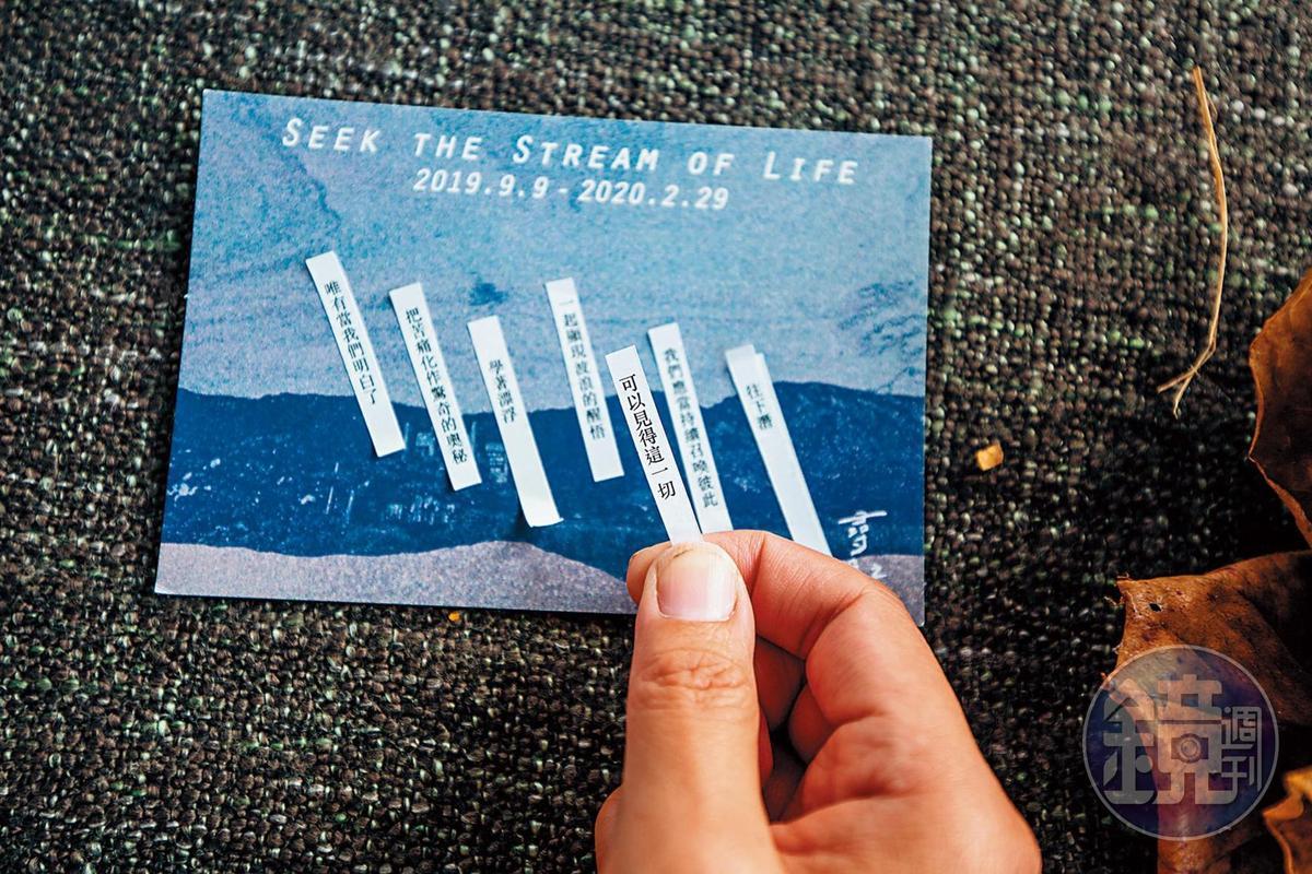 「撿一首詩」讓旅人自由創作,明信片成了最好回憶。