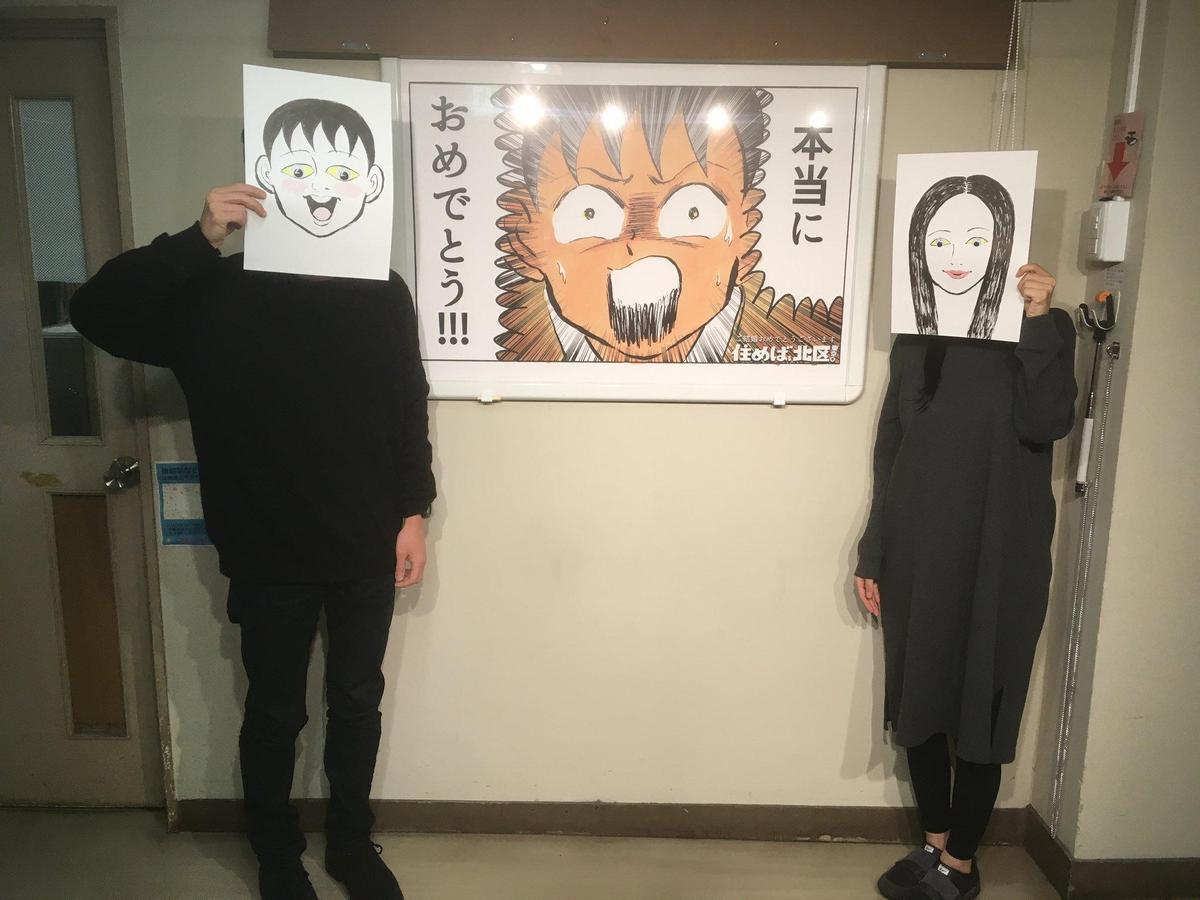 清野通在Twitter以文字和自己擅長的漫畫宣布自己的喜訊。(翻攝Twitter)