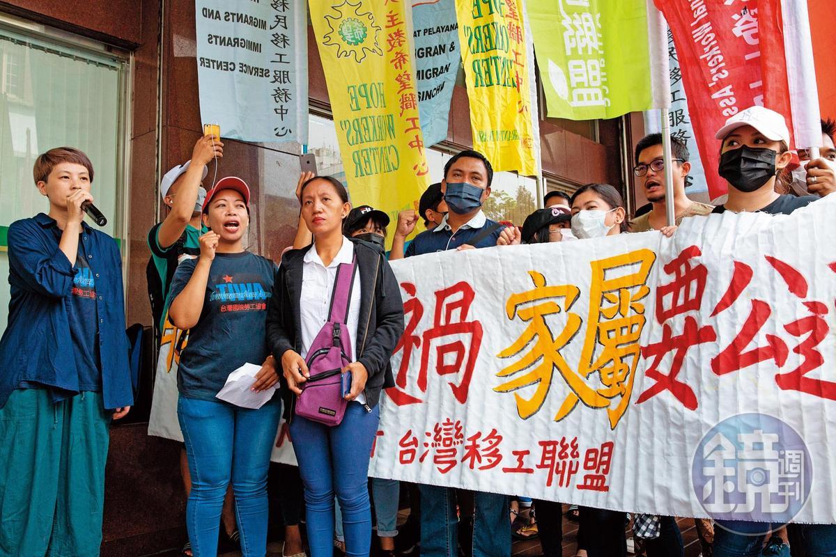 移工團體TIWA、希望職工中心、MENT台灣移工聯盟等舉行記者會,認為工廠沒有提供符合標準的防護裝備是致死主因。