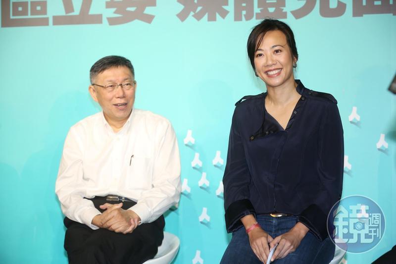 吳欣盈主動拜訪柯P,爭取入列民眾黨立委。