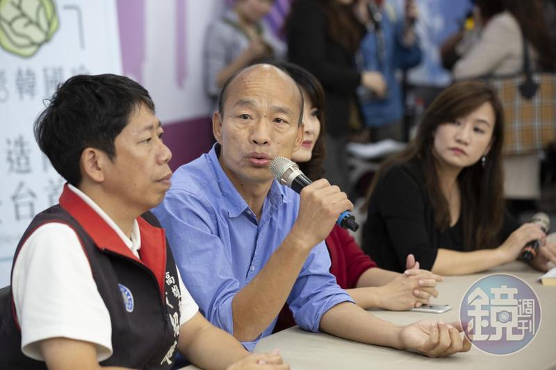 一名為中國從事間諜男子指控,中國介入台灣選舉要幫助韓國瑜勝選,對此韓國瑜表示,如果有拿中共一塊錢,「我立刻退出總統大選。」(本刊資料照)