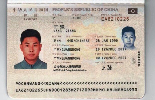 王浩宇於臉書po文打臉中國,更狠酸「中共真是愚蠢」,在澳洲媒體專訪播出之前,製造出很多「王立強」涉詐欺案的證據跟資料。(翻攝自王浩宇臉書)