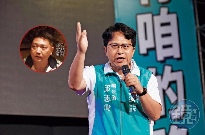 邱志偉(大圖)是民進黨高雄市現任立委,這次將挑戰三連霸,弟弟邱冠榕(小圖)遭控打著哥哥的名號,招搖撞騙。(讀者提供)