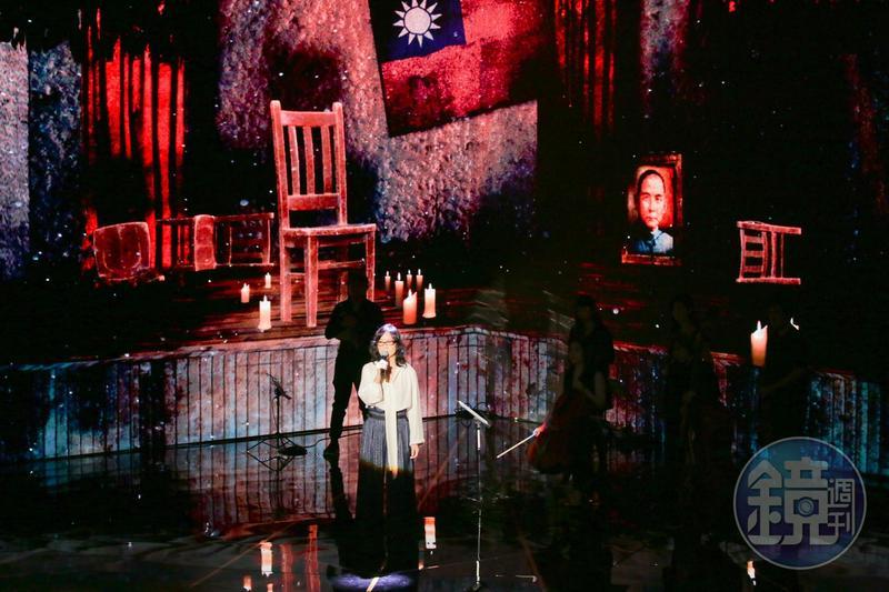 國旗登上金馬舞台。